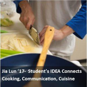 Jia Lun '17
