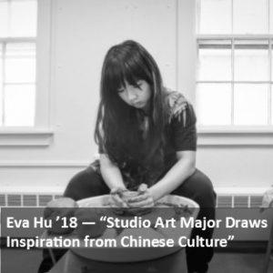 Eva Hu '18