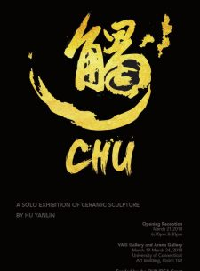 Eva Hu Exhibition Poster